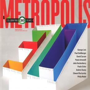 Metrópolis: Especial de 1981 al 2011
