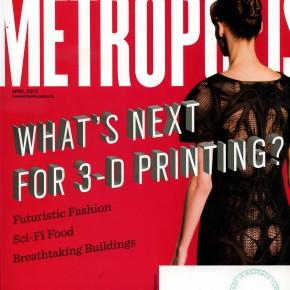METROPOLIS / FRAME
