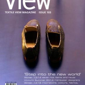 VIEW TEXTILE / VIEW2