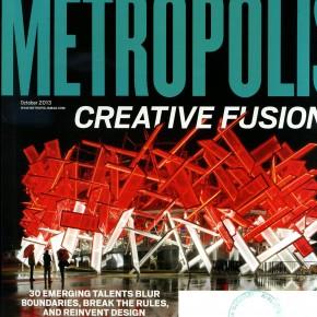 CREATIVE FUSION /  METROPOLIS