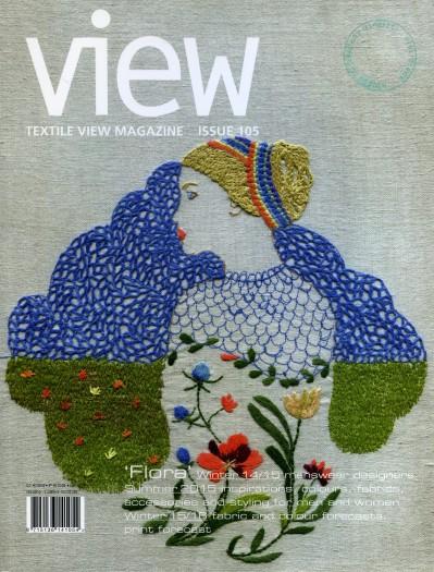 Textile view portada